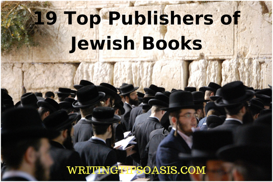 publishers of jewish books